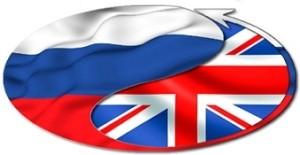 perevod-s-russkogo-yazyka-na-anglijskij