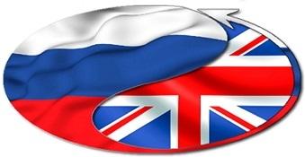 Как переводить с русского языка на английский