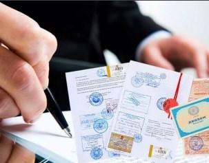 Что такое консульская легализация документов?